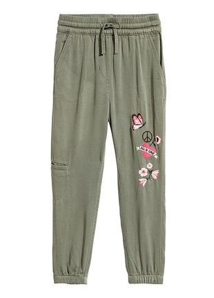 Модные штанишки  фирма нм