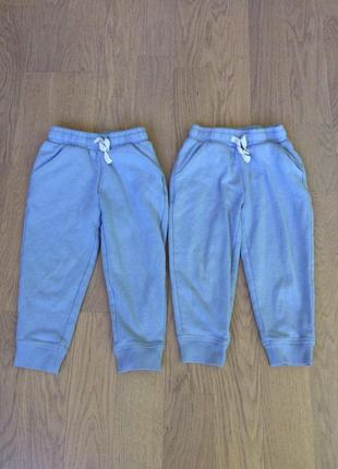 Комплект теплых спортивных штанов от next на 4 года