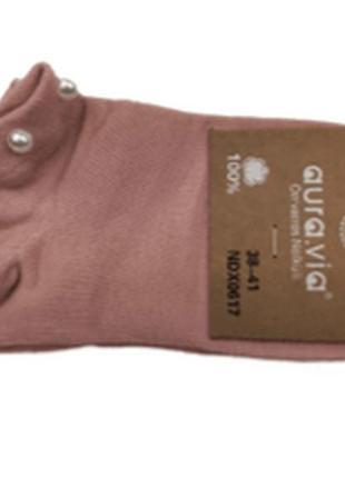 Носки с жемчугом аура
