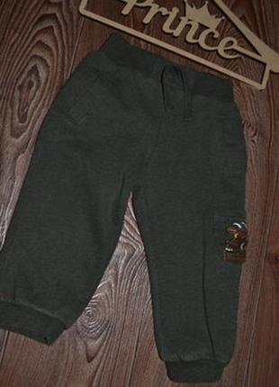 Спорт штаны tu 1-1.5г супер