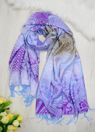 Красивенный нежнейший кашемировый шарф палантин пашмина небесного цвета фиалковый омбре