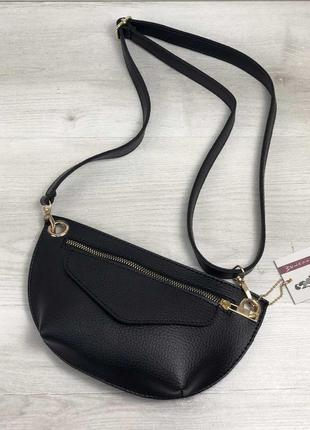 Черная поясная сумка-клатч через плечо или на пояс бананка #розвантажуюсь4 фото