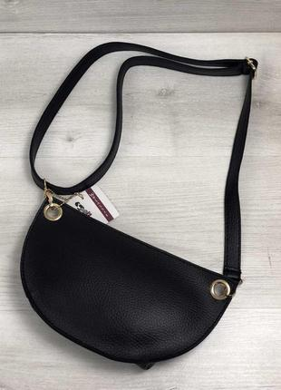 Черная поясная сумка-клатч через плечо или на пояс бананка #розвантажуюсь5 фото