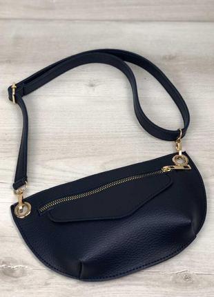 Синяя маленькая сумка-клатч на пояс или через плечо