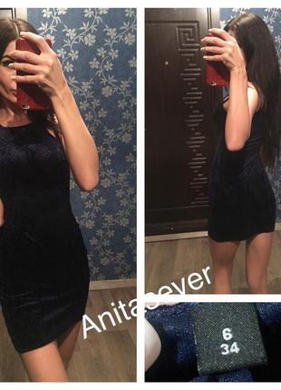 Темно-синие бархатное платье по скидке