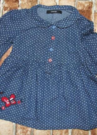 Джинсовая рубашка туника 2-3 года george