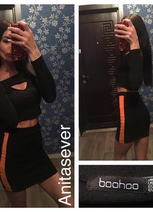 Трендовая юбка с лампасами по скидке