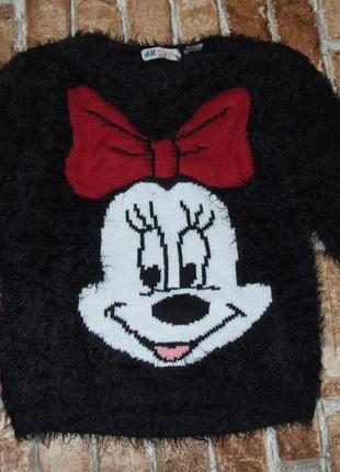 Кофта свитер  травка с мини  6-8 лет