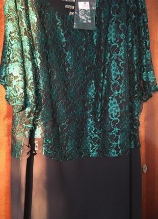 Платье смарагдовый цвет беларусь
