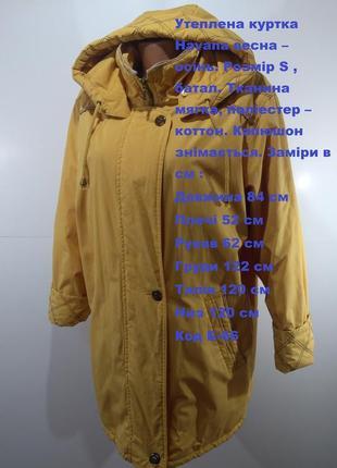 Утепленная куртка havana весна - осень