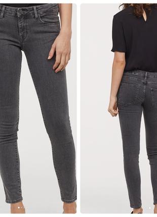 Классические серые базовые джинсы скинни h&m, плотные