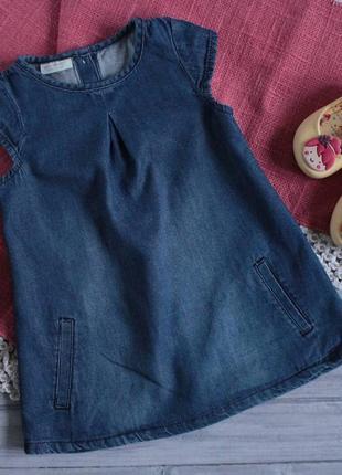 Стильное платьице из лёгкого джинса