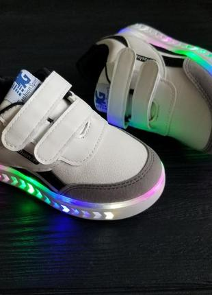 Кроссовочки с led подсветкой