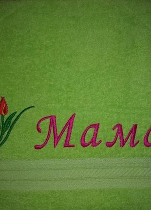 """Полотенце с вышивкой """"мама"""" тм ярослав размер 70*140 салатовое"""