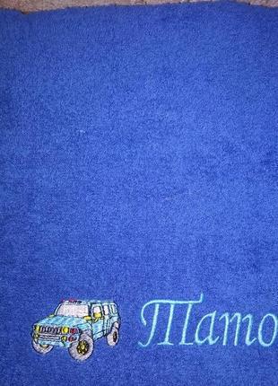 "Полотенце с вышивкой ""тато"" тм ярослав размер 70*140 синее1 фото"
