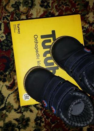 Черевики ботінки взуття демі