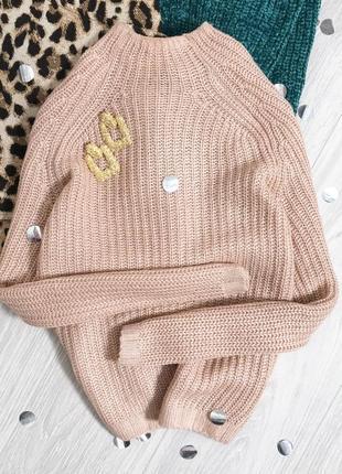 Нюдовый свитер с золотой нитью h&m