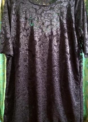 Гіпюрове плаття 54-56
