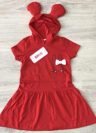 Платье летние зайка🐰, платье с ушками , летние платье на девочку.