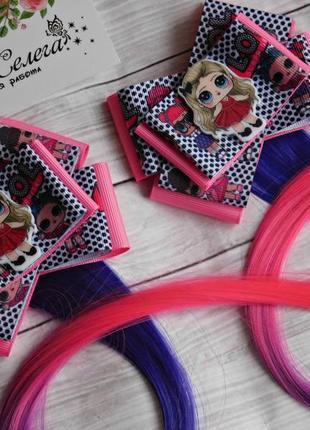 Бантики с куколками лол+ пряди