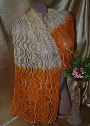 Яркий двух - цветный легкий шарф с люрексом