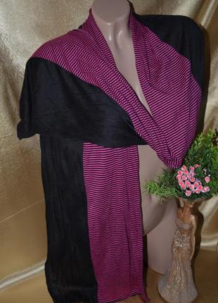Двух - цветный полосатый шарф