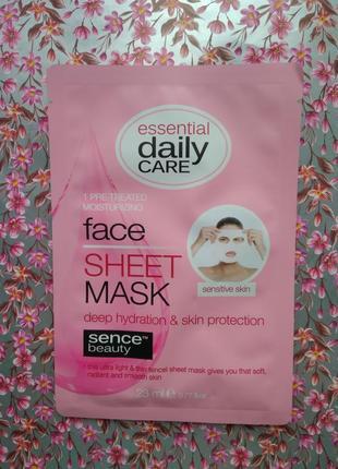 Тканевая маска для лица essential daily care увлажняющая жля чувствительной кожи