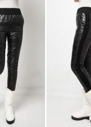 Отличные зимние штанишки на синтепоне, черные , размер 46-48, новые