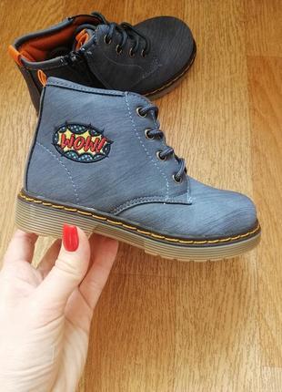 Демисезонные ботинки ботиночки bobbi shoes, р. 25