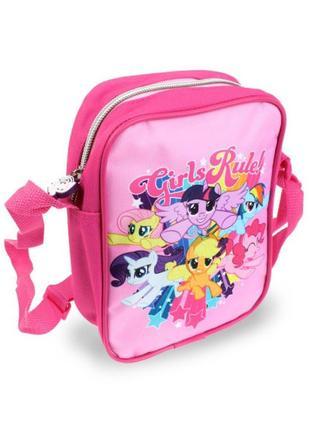 Сумка для дівчинки my little pony - оригінал! / яркая сумка  маленька пони