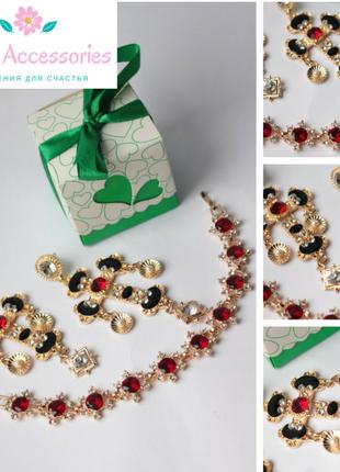 Серьги и браслет в подарочной коробочке