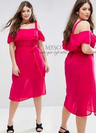 Оригинальное платье малинового цвета