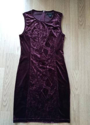 Американское велюровое платье