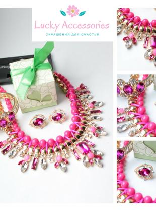 Красивый комплект в розовом цвете+коробочка