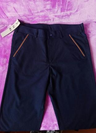 Школьные брюки нв подростка