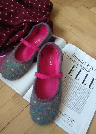Балетки, туфли, тапки универсальные.