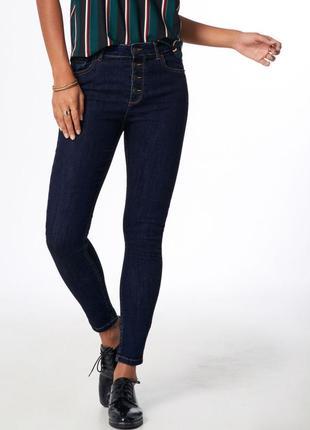Хит! джинсы с пуговицами темно синие скинни высокая посадка