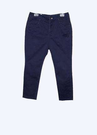 Темно-синие  джинсы 7/8  с низкой слонкой/мотней, 46-48 р
