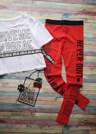 Костюм, футболка и лосины, 146,152