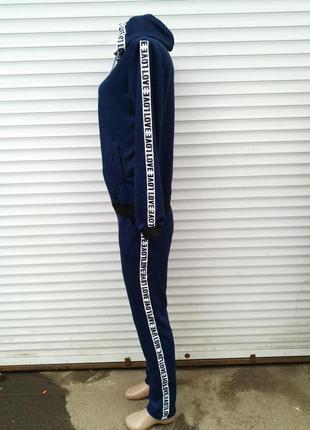 Женский современный спортивный костюм  распродажа