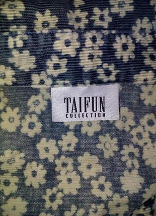 Брендовая укороченная рубашка бойфренд taifun2