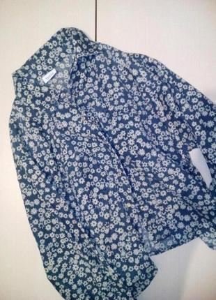 Брендовая укороченная рубашка бойфренд taifun