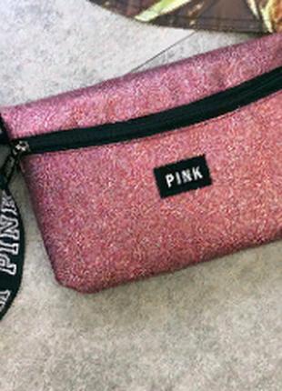 Поясная маленькая блестящая сумочка бананка victorias secret pink