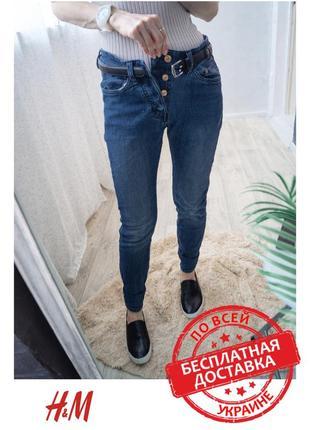 Женские джинсы 2019 - купить модные джинсы недорого в интернет ... 2ab444383cff7