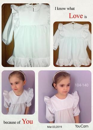 Блуза белая4