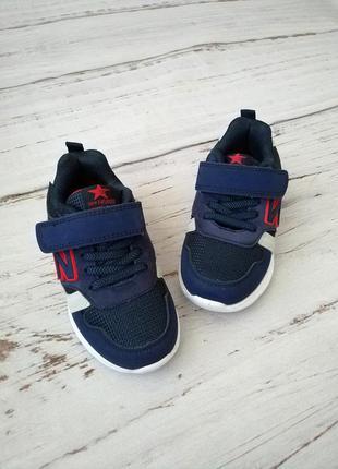 Кроссовки для мальчиков tom.m6 фото