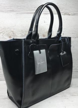 Женская кожаная сумка черная серая розовая жіноча шкіряна сумка чорна3 фото