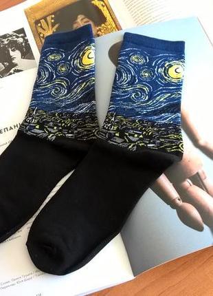 "Носки ван гог ""звездная ночь"""