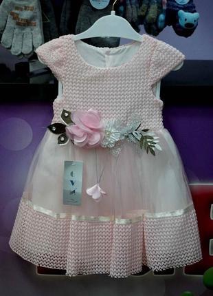 Очаровательное платье для маленькой принцессы.