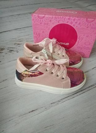 Акция!!кроссовки для девочек солнце3 фото